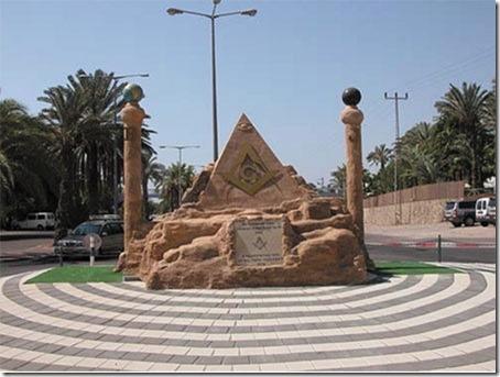 Eilatpyramiden
