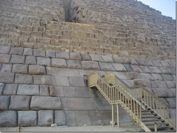 Lille pyramiden i Giza