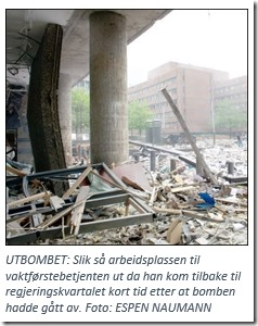 Utbombet resepsjon i Høyblokka