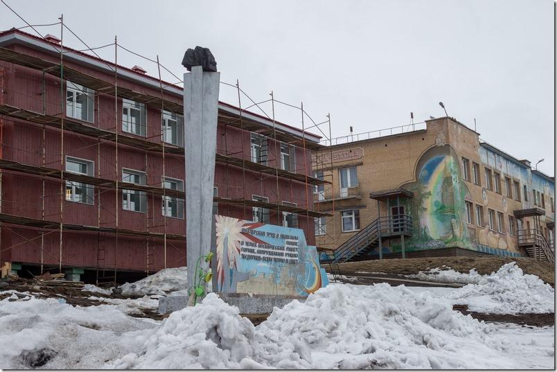 Symbolet for lys og skolen i Barentsburg (1 of 1)
