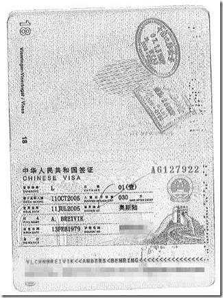 Anders Behring Breiviks visum til Kina 2005