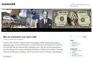 Slik så bloggen ut de første månedene etter oppstarten i 2014.