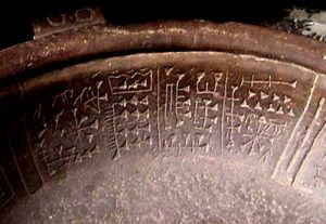 Fuente Magna-bollen funnet ved østenden av Titicacasjøen i Bolivia har gammelsumersk kileskrift. Foto: visioninconsciousness.org