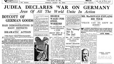 Judea erklærer Tyskland krig